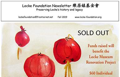 2019_Fall_LF_newsletter