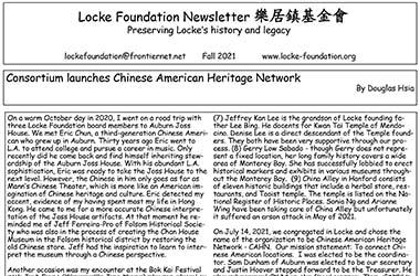 2021_Fall_LF_newsletter-promo