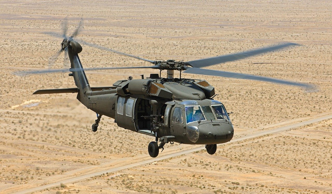hight resolution of uh 60m