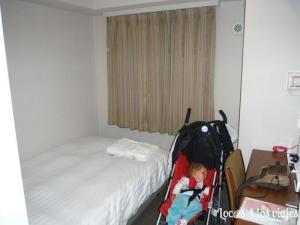Hotel Smile Namba de Osaka