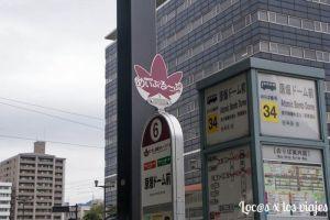 Parada del autobús de Hiroshima