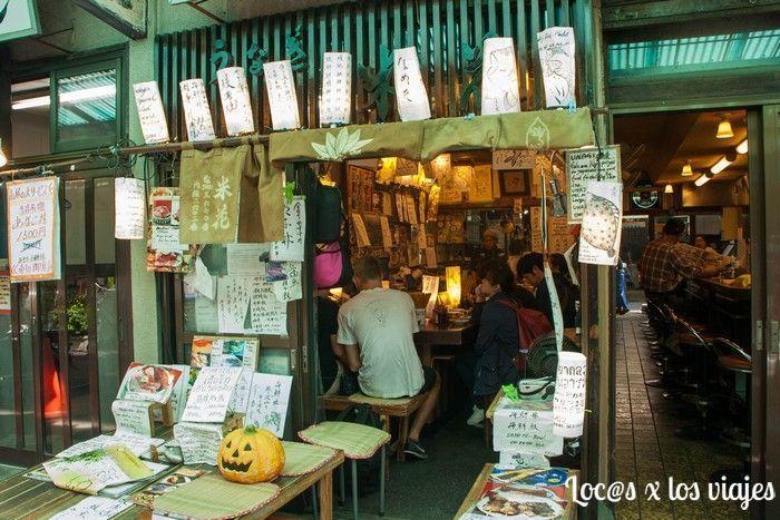 Mercado de Pescado Tsukiji: Uogashi-yokocho