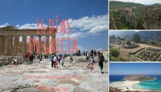 Guía de viaje: 16 días por Grecia con niños