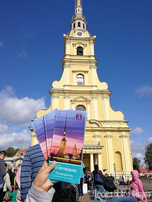 Saint Petersburg CityPass: Fortaleza de San Pablo y San Pedro