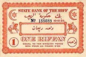 One Riffan
