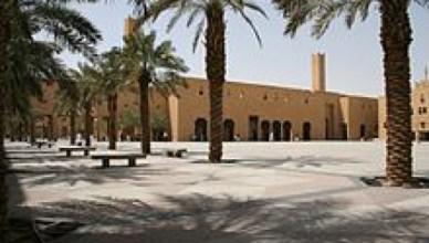 Dira Square in Riyad, lokaal ook bekend als chop-chop-square, omdat hier regelmatig openbare onthoofdingen plaatsgrijpen