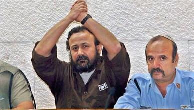 Marwan Barghouti tijdens zijn proces op 3 april 2003