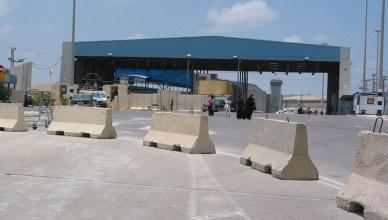 Op 15 januari 2018 werd de 14-jarige Ghada aan de grenspost Erez Crossing tussen Israël en Gaza afgezet, zonder enige uitleg