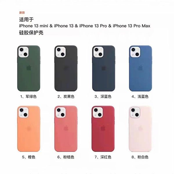 yeni nesil ipad mini ve iphone 13ler icin son sizintilar 2
