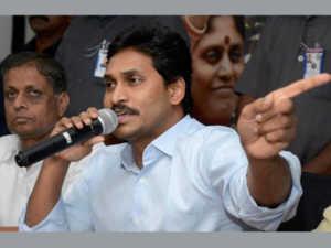 File Photo of Jaganmohan Reddy