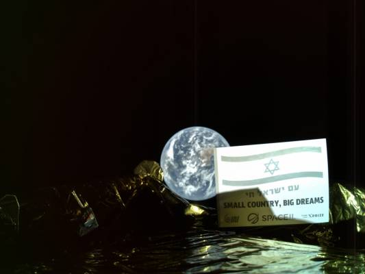 [NEWS] After its first attempt botched the landing, SpaceIL commits to second Beresheet lunar mission – Loganspace