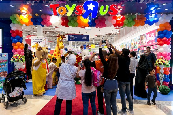 [NEWS] Toys R Us relaunches its website where online sales are powered by Target – Loganspace