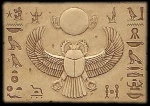 GB 5 egiziano
