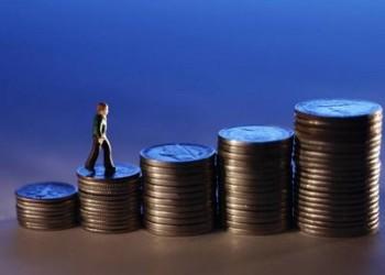 entendendo o lote econômico de compras