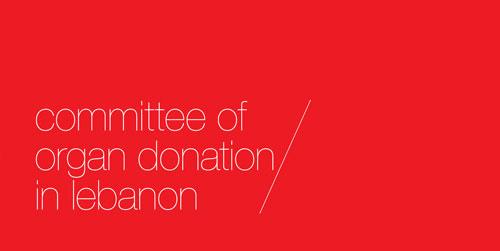 Organ donation logo