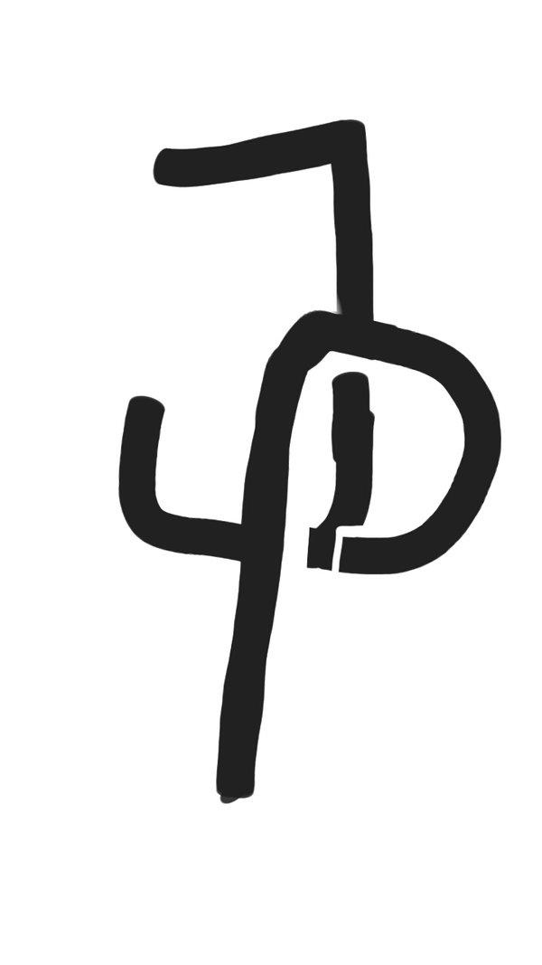 Jake paul Logos