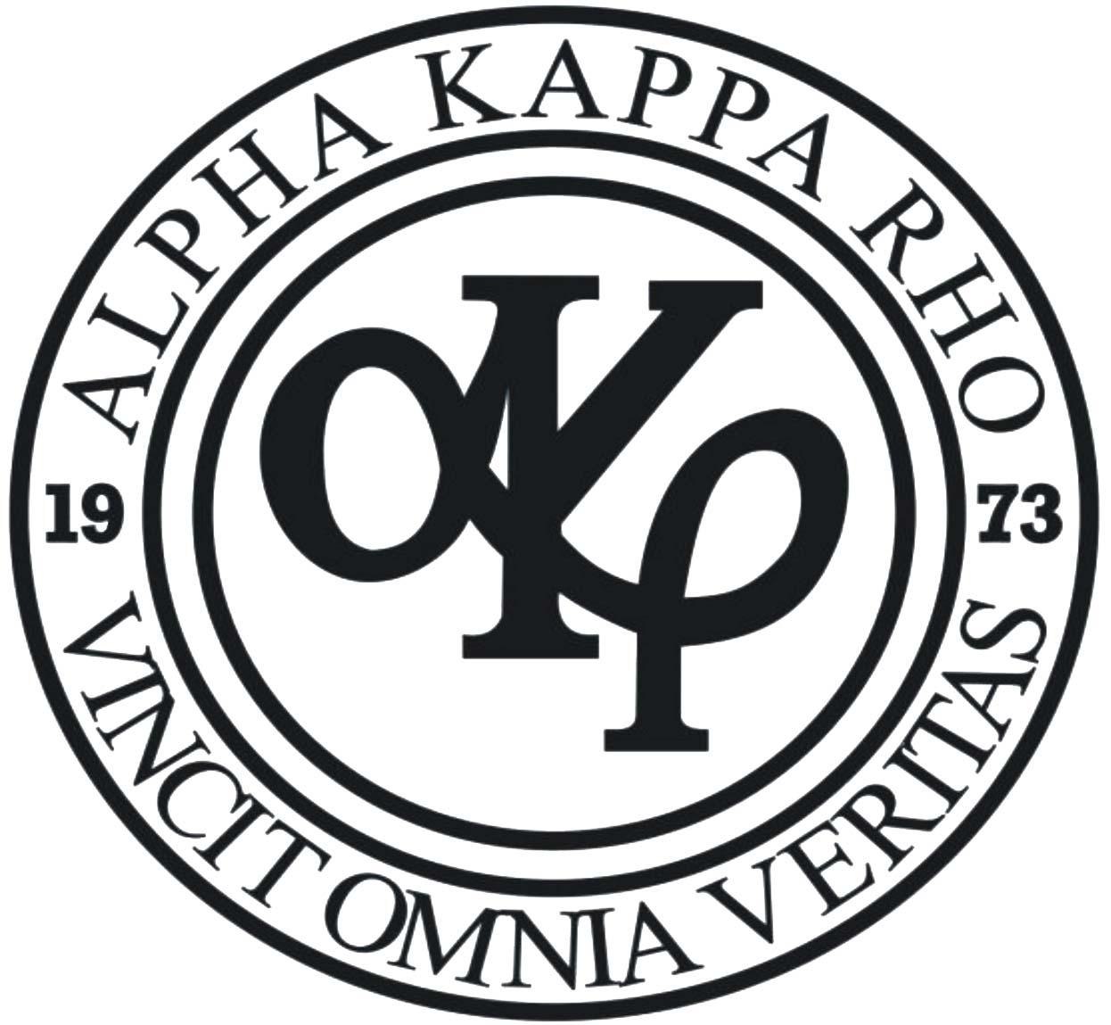 Alpha Beta Rho Logos