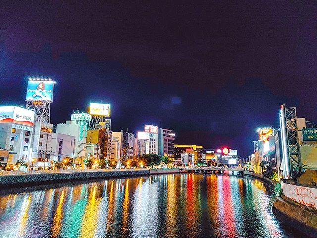 Brave night •••#fukuoka #japan #maidirebanzai #nightlights  #travel #travelling #traveler #instatravel #wanderlust #trip #lifeofadventure #doyoutravel #instapassport #instatraveling #mytravelgram #travelgram #travelingram #travelstoke #traveling #travelblog #instago