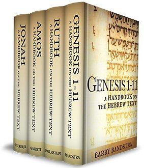 Baylor Handbook on the Hebrew Bible Series (vols. 1–4)