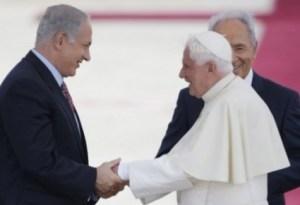 Pope and Netenyahu