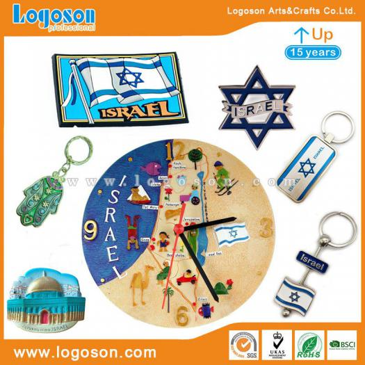 personalized israel souvenirs plate