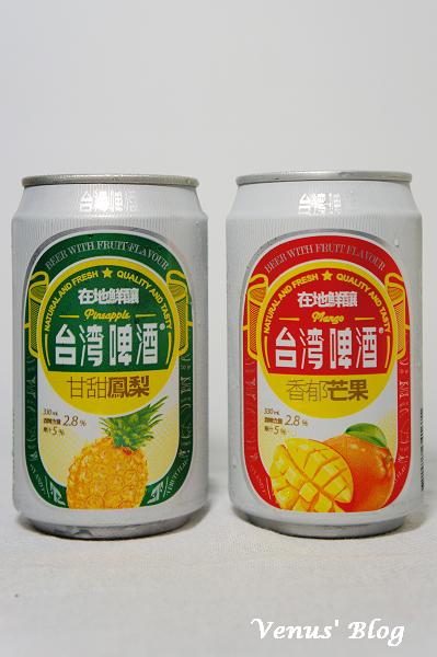 【芒果·啤酒】芒果啤酒 – TouPeenSeen部落格