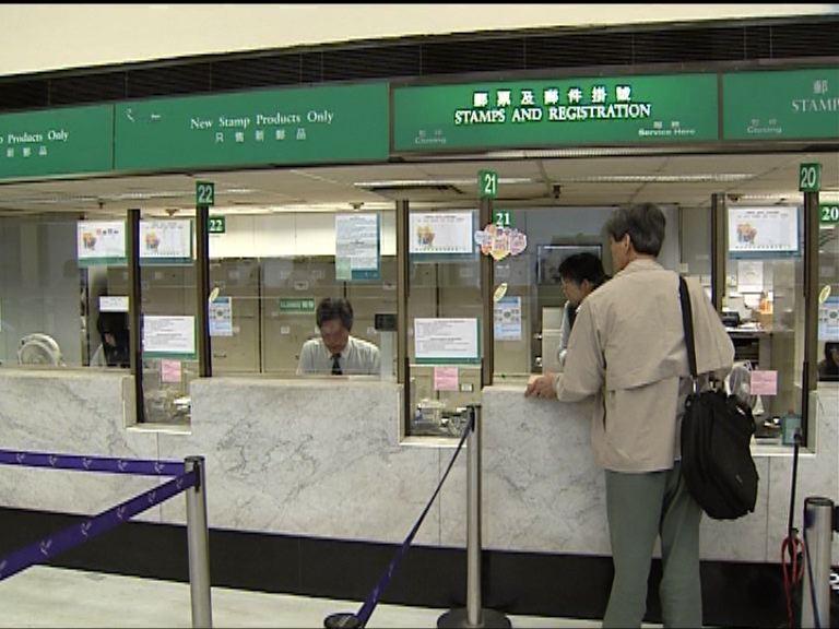 【寄信要留意】香港郵政2018年1月1日起調整郵費 – 平郵信件$1.7加到$2 | 佬假期 LoHoliday