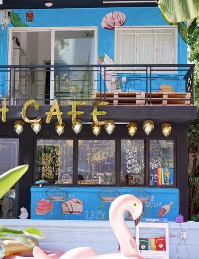 【深圳文青Cafe】由特式別墅改建而成的網紅精品咖啡店 走少女文青風紅爆網絡(蛇口南山IH Cafe) | 佬假期 LoHoliday