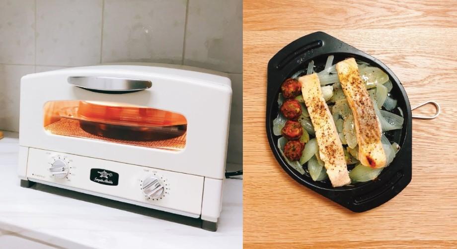 【阿拉丁焗爐食譜】開爐試用阿拉丁整晚餐 香草烤三文魚配蔬菜 15分鐘就搞掂   佬假期 LoHoliday