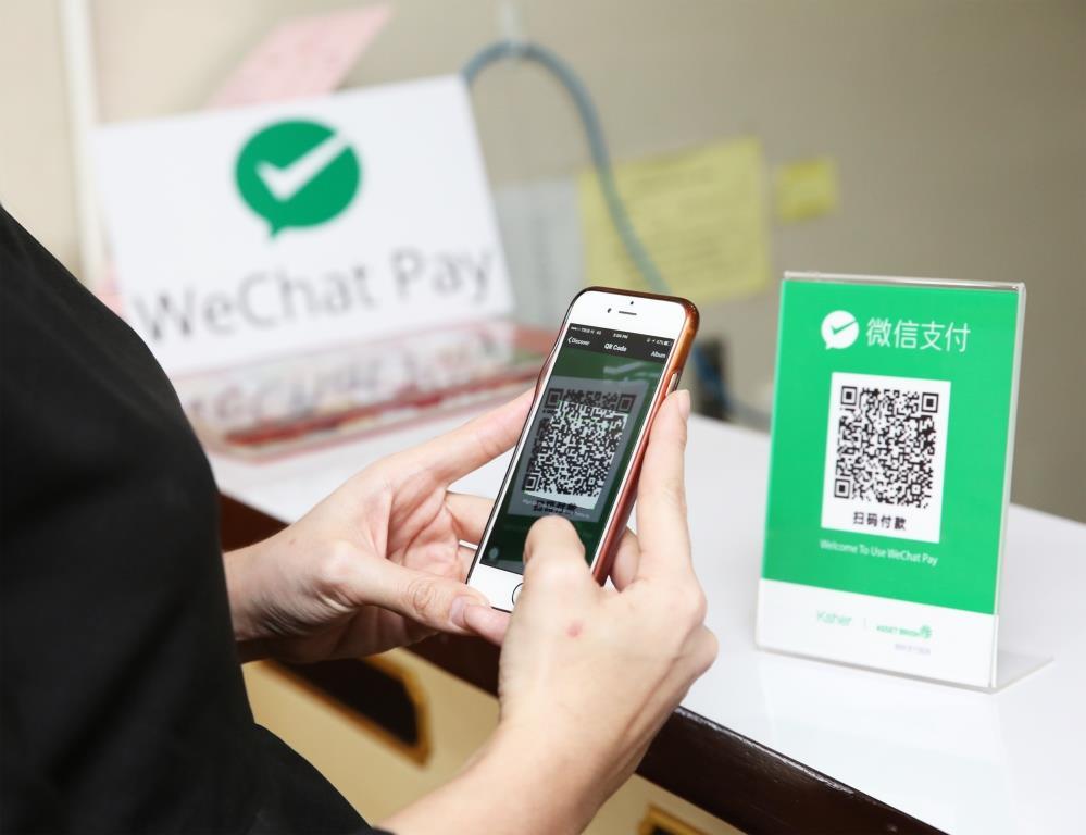 【使用教學】10月1日起WeChat Pay HK香港版微信錢包都可以直接喺中國大陸度用啦!   佬假期 LoHoliday
