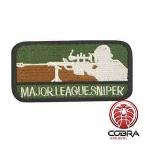 Major League Sniper Tactical Army Badge Patch Militaire Écusson Brodé Marron Vert Hook & Loop pour Airsoft