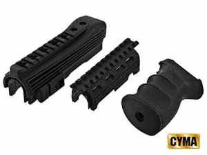 Kit Tactique AK47 (Cyma C49)