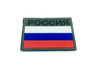 Russie russe Россия Drapeau brodé Airsoft Paintball Patch