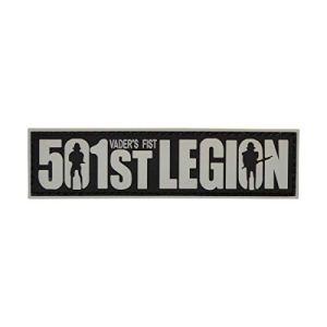 Cobra Tactical Solutions Military Patch 501ST LEGION Motivational Military Patch avec Fermeture Velcro pour Airsoft/Paintball pour vêtements Tactiques et Sac à Dos