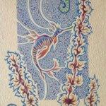 Dancing Sea Dragon 2