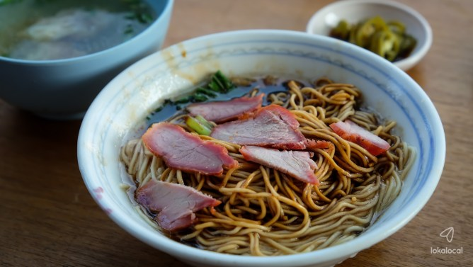 Wan Tan Noodles - Find this experience at LokaLocal