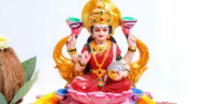 Diwali 2020 Laxmi Pujan Samagri, Subh Muhurat