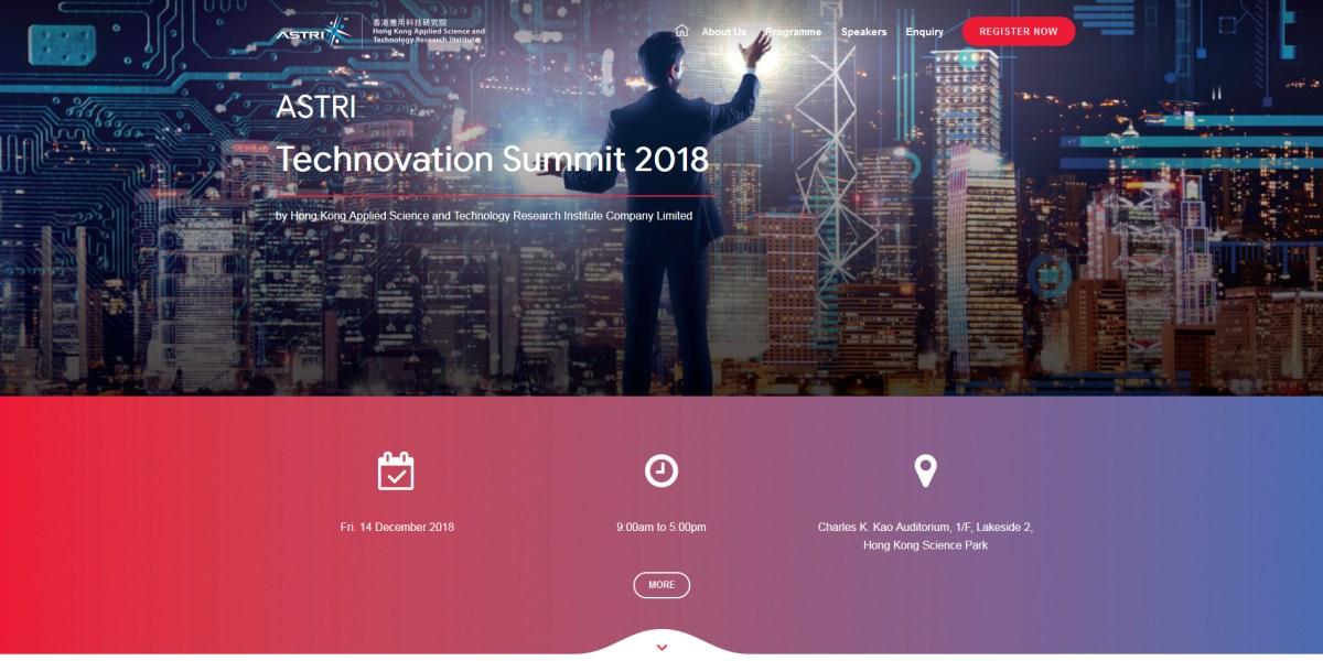techsummit-astri hk