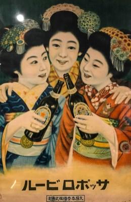 Bière de Sapporo - publicité des années 1880