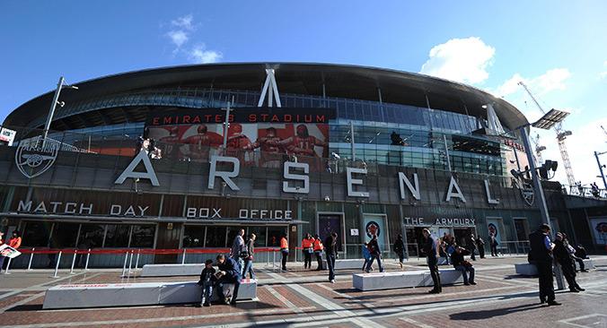 london kurztrip arsenal tickets