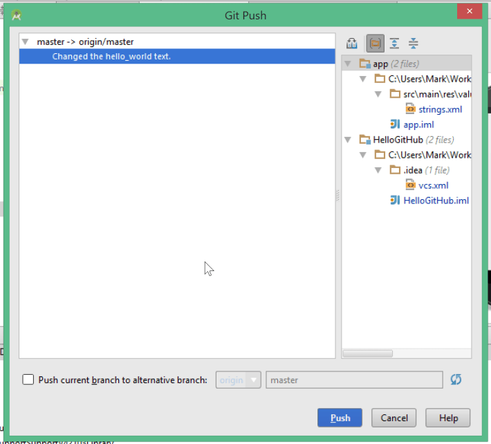 Android Studio git push screen