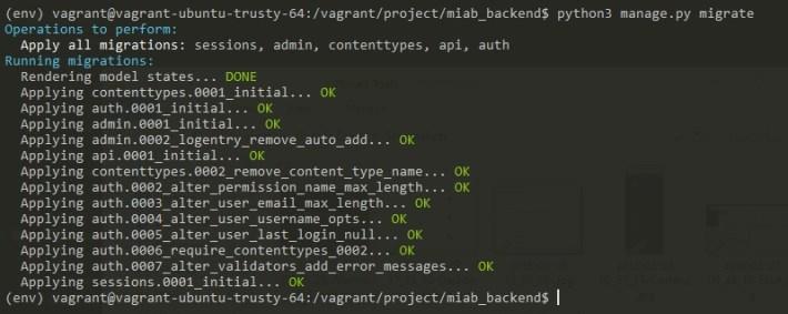 Django migrations screenshot