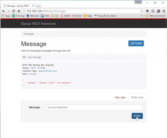 Enter Message Screenshot
