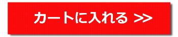 やさしいジョイントマット 真中用単品サイドパーツ レギュラーサイズ(30cm×30cm) オレンジ単色 〔クッションマット カラーマット 赤ちゃんマット〕をカートに入れる