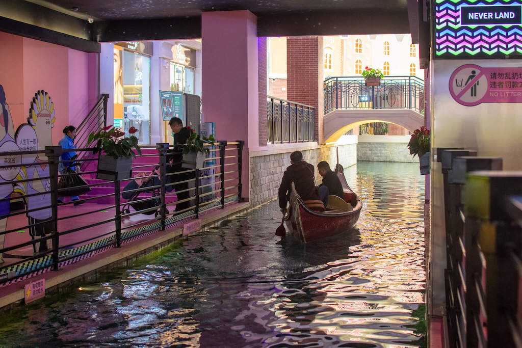 CC Park, Venetian Canals with Gondola
