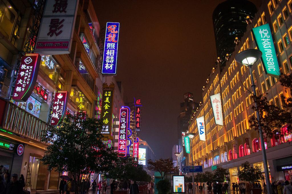 Shanghai Nanjing Road East