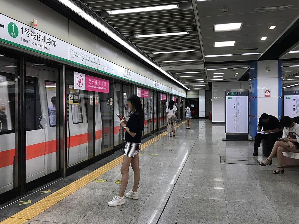 Chinese Metro Station