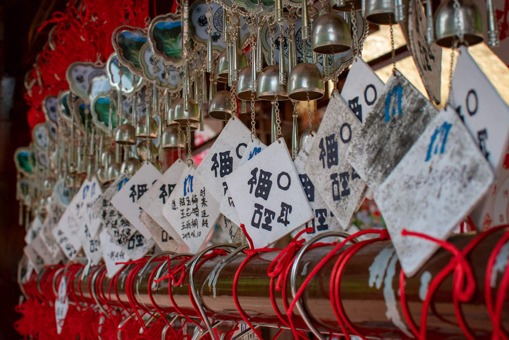 Chinese symbols on decorations in China