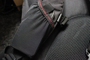 shoulder-strap-quick-pocket