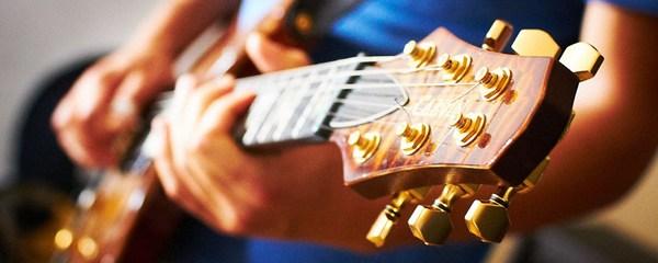 Guitar Lessons London UK